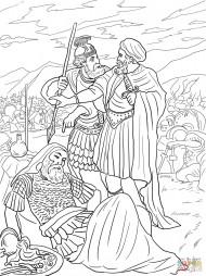Давид щадит царя Саула