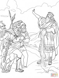 Давид и его могучие мужи