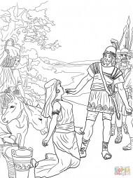 Давид и Авигея