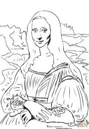 """Мона Лиза"" (Джоконда). Леонардо да Винчи"