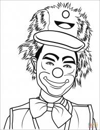 Улыбающийся клоун