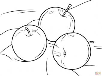 Яблочное трио