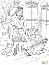 Давид помогает Мемфивосфею