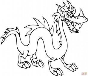 Опасный дракон