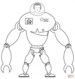 Экзоскелет из области научной фантастики
