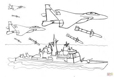 Ракетный огонь по военному кораблю