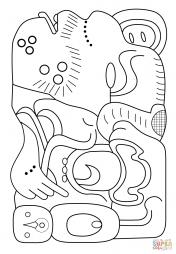 Глиф Майя