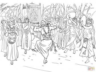 Танцующий царь Давид перед Ковчегом завета
