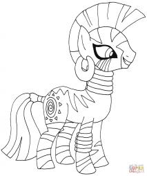 Мой маленький пони: Зекора