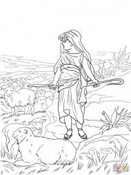 Давид и сын пастуха