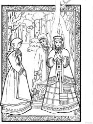 Девушки в Древней Руси