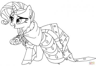 Мой маленький пони: Рарити