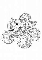 Зэг - машина динозавр