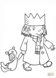 Маленькая принцесса с Гилбертом