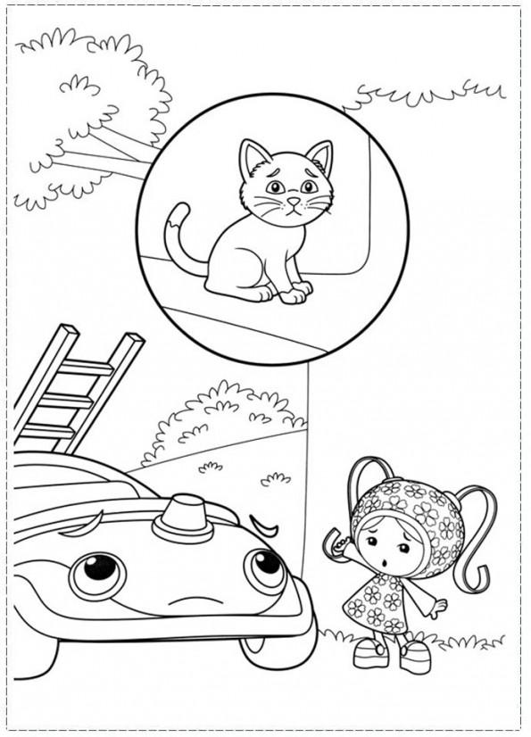 раскраска умизуми не могут найти котика распечатать или
